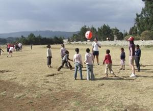 Voluntary Physical Education Teaching Opportunities in Ethiopia