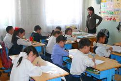 Teaching in Mongolia